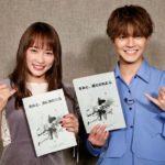 川栄李奈の映画新作「きみと、波にのれたら」歌声入り予告動画公開!