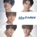 キンプリ1stアルバム発売日決定!収録曲や豪華特典など詳細まとめ