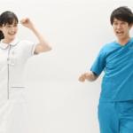 白衣の天使?ドラマ【白衣の戦士!】中条あやみヘイヘイナースダンスが可愛い!