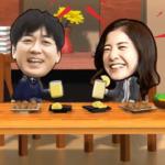 ぴったんこカンカン動画吉高由里子の回(4/12)見逃し配信はココ!